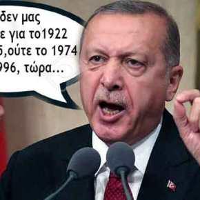 Πολεμικό παραλήρημα Ερντογάν κατά τωνΕλλήνων