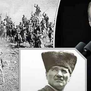 """Κύριε Ερντογάν, """"χαλίφη""""… ώρας κακιάς, ανιστόρητε, ΔΕΝ έπεσε στη θάλασσα το 1922 ο ΕλληνικόςΣτρατός!"""
