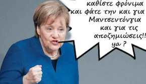 Θράσος Μέρκελ για αποζημιώσεις-Σκόπια