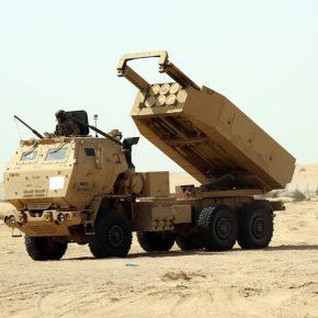 Ο Αμερικανικός Στρατός θα αγοράσει νέα HIMARS και θα εκσυγχρονίσει περισσότεραMLRS