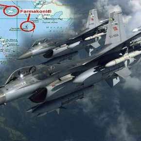 Συνεχόμενες υπερπτήσεις τουρκικώνF-16