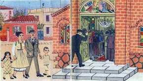 Τα Χριστούγεννα από το 1920 έως το 1980 στα παλιάΑναγνωστικά