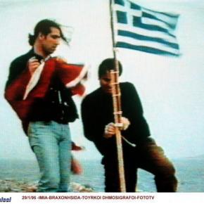 Η κρίση των Ιμίων: Ο Έλληνας πρέσβης στην Άγκυρα αποκαλύπτει τοπαρασκήνιο