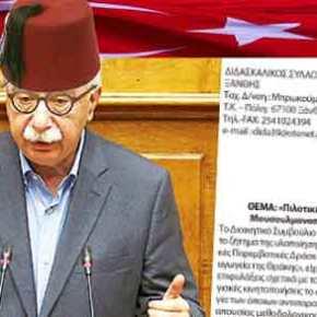 Τουρκικά με το ζόρι σε νηπιαγωγεία της Θράκης – Δελεαστικό bonus 2.500 € σεδασκάλους