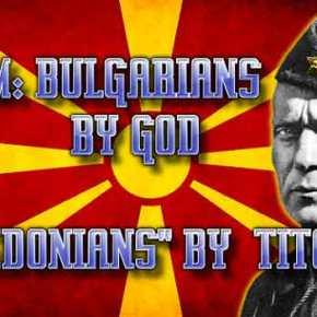 """Πώς κατασκευάστηκε """"μακεδονική""""ταυτότητα"""