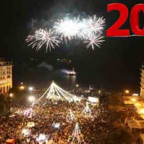 Βίντεο από νέα συμπλοκή αλλοδαπών στηΘεσσαλονίκη