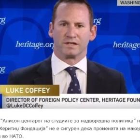 «Δεν είναι εξασφαλισμένο ότι τα Σκόπια θα ενταχθούν άμεσα στο ΝΑΤΟ»- ΑμερικανικόΊδρυμα