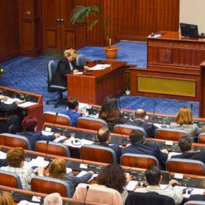 Αντιδράσεις μετά την έγκριση των συνταγματικών αλλαγών από τη σκοπιανήΒουλή