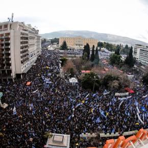 Συλλαλητήριο για τη Μακεδονία: Πόσος κόσμος μαζεύτηκε τελικά στο Σύνταγμαχθές;