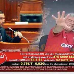 Εμετική δήλωση μίσους Αλβανού βουλευτή για τονΟλυμπιακό