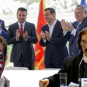 Στη Βουλή η συμφωνία τωνΠρεσπών