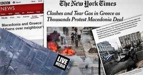 Διεθνή ΜΜΕ – Τα δακρυγόνα της αστυνομίας διέλυσαν τη λαοθάλασσα στοΣύνταγμα