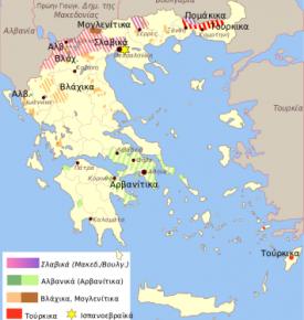 Σύντομα νέο μειονοτικό στην Ελλάδα, μετά την κύρωση της συμφωνίας τωνΠρεσπών