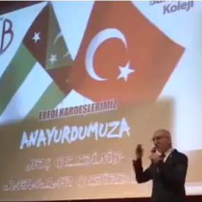 """Βίντεο από εκδήλωση Ελληνοτουρκικής φιλίας με τη σημαία της """"Ανεξάρτητης Δυτικής Θράκης""""ΒΙΝΤΕΟ."""