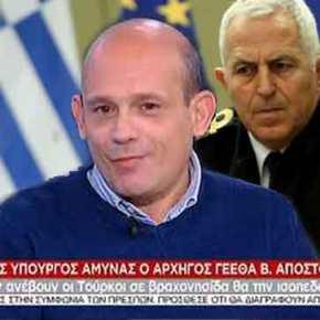 «Εάν ανέβουν οι Τούρκοι σε βραχονησίδα θα την ισοπεδώσουμε»: Νέος ΥΠΕΘΑ ο Αρχηγός ΓΕΕΘΑΑποστολάκης