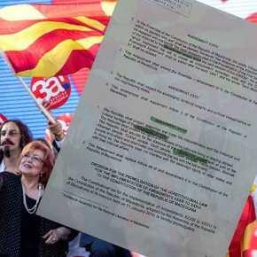 Για «μακεδονικό λαό» μιλά η ρηματική διακοίνωση τωνΣκοπίων!