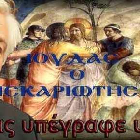 «Τετέλεσται η Μακεδονία» και με σφραγίδα με Π.Παυλόπουλου: Υπέγραψε o ΠτΔ το διάταγμα εκχώρησης της ΒόρειαςΕλλάδας