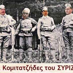 Τώρα γίναμε και «ΝότιαΜακεδονία».