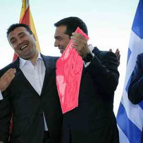 Φοβήθηκαν την λαϊκή οργή: Μετέφεραν για αύριο την ψήφο εκχώρησης τηςΜακεδονίας