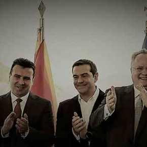 Η αναντίστρεπτη ήττα της Ελλάδας στιςΠρέσπες