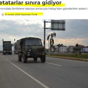 Τουρκικός στρατός: Εκτοξευτές ρουκετών μεταφέρονται στηΣυρία