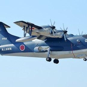 Τι τρέχει με την νέα επίσκεψη στελεχών της ιαπωνικής εταιρίας ShinMaywa στηνΓΔΑΕΕ;