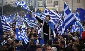 Επιτροπή αγώνα για την ελληνικότητα της Μακεδονίας: Ανοιχτή πρόσκληση προς τουςμαθητές