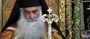 Μητροπολίτης Σιατίστης Παύλος: Ένας Ιεράρχης πάντα στιςεπάλξεις