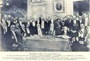 Η Συνθήκη Βουκουρεστίου του 1913 και τα αισχρά ψεύδη των Τσίπρα, Κοτζιά και Βούτση για τηΜακεδονία