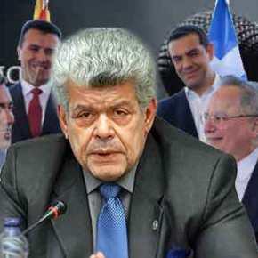 Ι. Μάζης: Μπορεί να ακυρωθεί η Συμφωνία των Πρεσπών και μετά την κύρωσητης