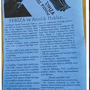 Τι αναφέρει τουρκόγλωσσο φυλλάδιο του ΣΥΡΙΖΑ για μάθημα Θρησκευτικών και πρωινήπροσευχή