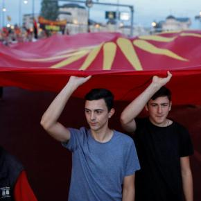 Ελλάδα σε ΜΔΕΕ: Χωρίς σύμβολα και χάρτες τα σχολικά βιβλία τηςΠΓΔΜ