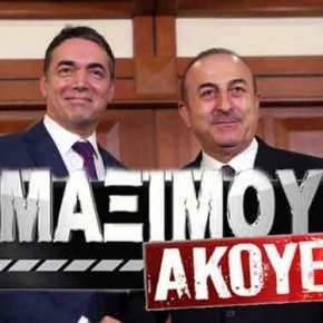 Και επίσημα άξονας Άγκυρας-Σκοπίων κατάΕλλάδας