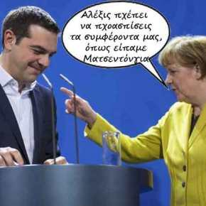 Διαμελισμό της Ελλάδας &  αλλαγές συνόρων θέλει το Βερολίνο: «Η Μακεδονία δεν είναιΕλληνική!»
