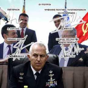 Συμφωνία των Πρεσπών: Η πρώτη υπογραφή Αποστολάκη ωςΥΕΘΑ