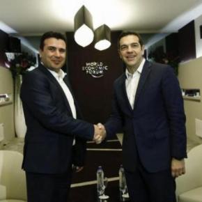 Τσίπρας – Ζάεφ: Αποκάλυψη για άμεση συνάντηση! Πλούσιο τοπαρασκήνιο