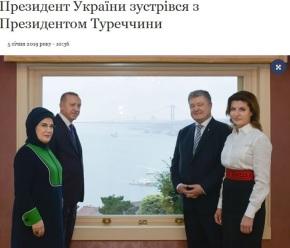 Με επισκέψεις σε Ερντογάν και Πατριαρχείο ο Ποροσένκο στην Κωνσταντινούπολη