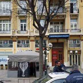 Μαζική επίθεση σε πανεπιστήμια της χώρας: Νέα κρούσματα σε Κόρινθο, Λαμία, Θεσσαλονίκη καιΠάτρα