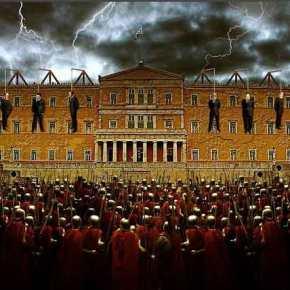 Η Συμφωνία των Πρεσπών, η προδοσία και η θανατικήποινή