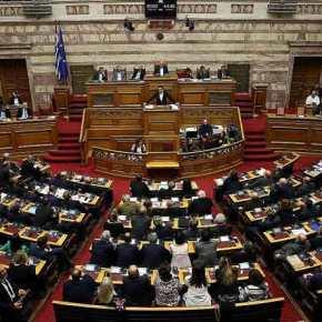 ΕΚΤΑΚΤΟ – Πέρασε η προδοτική Συμφωνία τωνΠρεσπών