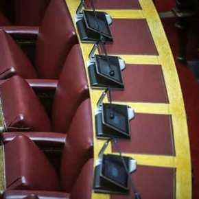 Βουλή Live: Σήμερα η ψήφος εμπιστοσύνης – Λεπτό προςλεπτό