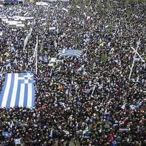 600.000 Έλληνες «έπνιξαν» την Κυβέρνηση: Κατάπτυστη ανακοίνωση: «Τα ΜΑΤ ενήργησαν με επαγγελματισμό» – Τσίπραπαραιτήσου!