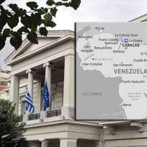 Νεκρός ο Έλληνας πρόξενος στηΒενεζουέλα