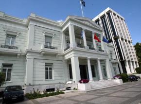 Απάντηση του υπουργείου Εξωτερικών στις κατηγορίες της Ρωσίας για την συμφωνία τωνΠρεσπών