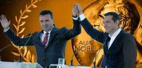 Ζάεφ: Η… «Μακεδονία» σε λίγο θα λέγεται «ΒόρειαΜακεδονία»