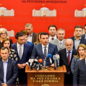 Υπερψηφίστηκε η συνταγματική αναθεώρηση σταΣκόπια