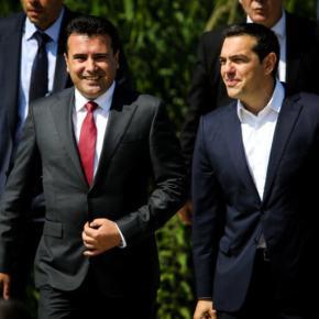 Τσίπρας: «Σήμερα είναι μια ιστορική ημέρα για τηνΕλλάδα»