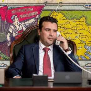 """Θρίλερ στα Σκόπια – VMRO: «Καταγράψαμε συνομιλίες, χρηματίστηκαν βουλευτές για τις""""Πρέσπες""""»"""
