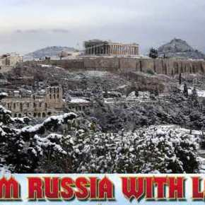 Πολικό ψύχος από τη Ρωσία θα «παραλύσει» τηχώρα