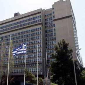 Εθνικό έγκλημα δια χειρός Τσίπρα: Προσλήψεις στην ΕΥΠ με προϋπόθεση τη γνώση «Μακεδονικής» γλώσσας! – Δείτεέγγραφα